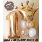 Цифра и золотой фонтан с короной